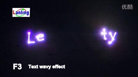 Lanling IM-Text keyboard laser light键盘激光灯