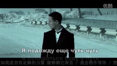 Vitas - Звезда (维塔斯—星星) 孟子安于2016年11月26日制作