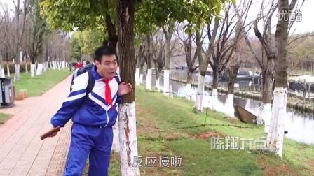 陈翔六点半2016 38_啪啪啪 女老大被辱肉搏众汉