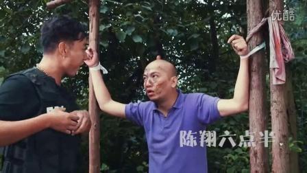 陈翔六点半2016 42_奇葩 拜金女神遭车内调戏
