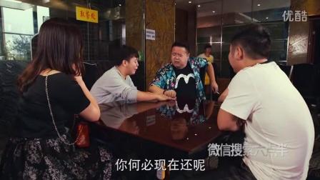 陈翔六点半2016 50_天生骄傲 就是不用麻药