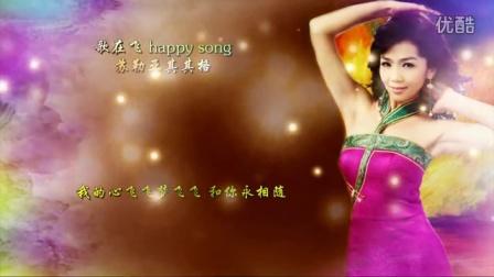 华语歌曲 -女声童声