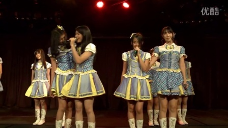 JKT48 Team KIII - 支柱 @最后的钟声响起公演