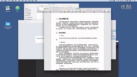 1.蓝鸥-ReactNative跨平台开发简介