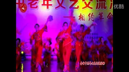 """""""中国美·夕阳红""""相约革命摇篮文艺交流演出《铜钱花》"""