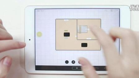 3D智能家居软软件使用教程