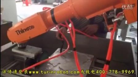 图灵机器人电脑外壳打磨应用