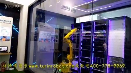 图灵机器人参加中国电信北京展