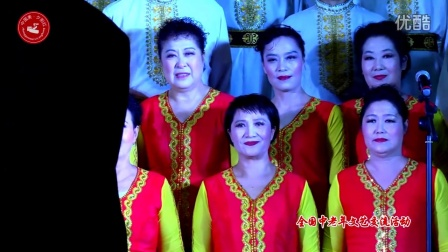 """""""中国美·夕阳红""""相约革命摇篮文艺交流演出,金奖节目:合唱《掀起你的盖头来》"""