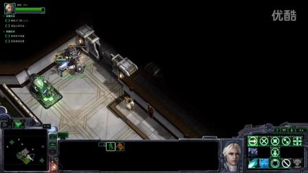 【萨摩】星际2诺娃隐秘任务-诺娃出马 直取敌首