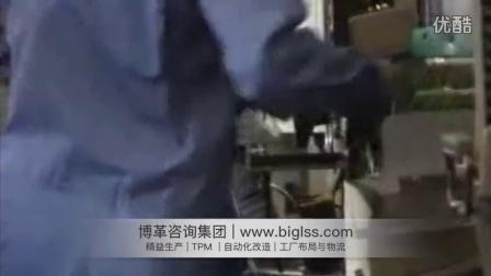 单元生产U型线-简易自动化LCIA_精益工厂布局_博革咨询精益生产管理
