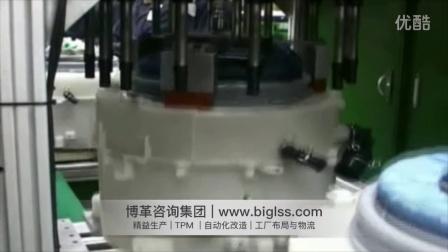 滚筒洗衣机自动打螺钉-12颗同时-自动化改造_博革咨询精益生产管理