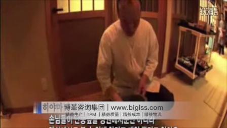 日本家族餐厅服务_服务业精益生产管理_博革咨询精益服务案例