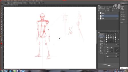 游戏CG角色Ⅵ原画人体结构绘画基础入门技巧 角色概念设计 云图动漫学院
