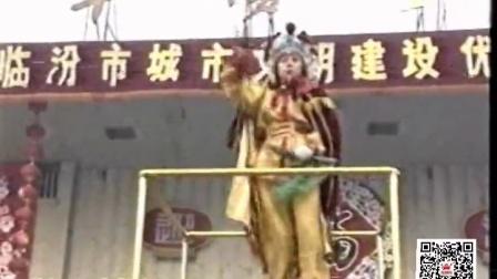 1995年春节临汾粮食局锣鼓队