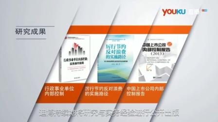 [直播回放]影视凤传媒企业宣传片轮播