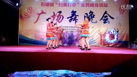2016年石塘镇广场舞晚会