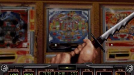 97年游戏怀念!!!王洛是个影武者【试玩】 王先生是中国武僧?!