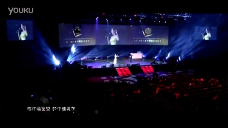 中国内地歌手盛希、邓力川献唱第三届中澳国际电影节颁奖典礼闭幕式