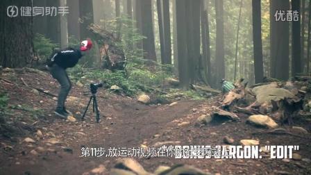 【潮流视频】一本正经胡说八道之如何成为山地骑手
