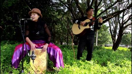 【月亮代表我的心】吉他阿涛&箱鼓付雅祯