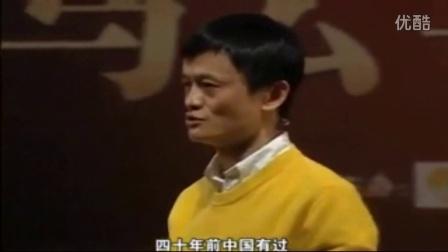 马云演讲和80后大学生放言没有自己可怕的事情