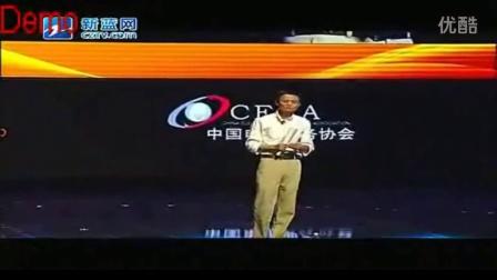 马云演讲互联网如何创造美好的明天