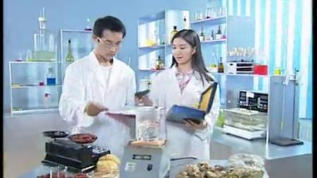 fdc0263男女做实验