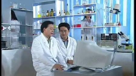 fdc0259两个科学家在电脑前