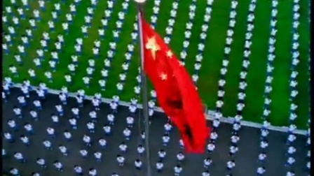 fdc0438升国旗03