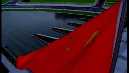 fdc0439升国旗04