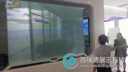 银行VR互动体验
