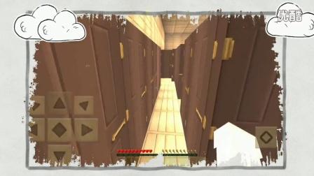 『雨溪Rain』★我的世界Minecraft★小游戏地图★寻找按钮★ (*^▽^*) ★
