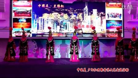"""""""中国美·夕阳红""""团聚港澳国际文化艺术交流演出《大美新疆》"""