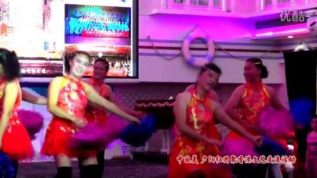 """""""中国美·夕阳红""""团聚港澳文化艺术交流演出《舞动中国》"""
