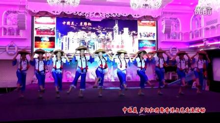 """""""中国美·夕阳红""""团聚港澳文化艺术交流演出《呀嗬咦嗬》"""