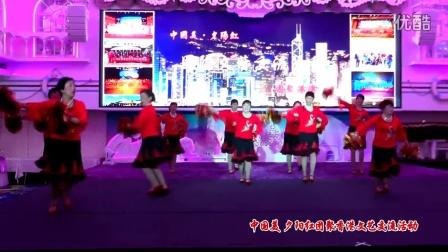"""""""中国美·夕阳红""""团聚港澳国际文化艺术交流演出《红红的中国》"""