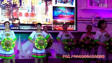 """""""中国美·夕阳红""""团聚港澳国际文化艺术交流演出《美丽利川》"""