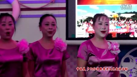 """""""中国美·夕阳红""""团聚港澳国际文化艺术交流演出《葡萄园夜曲》"""
