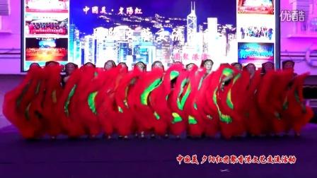 """""""中国美·夕阳红""""团聚港澳国际文化艺术交流演出《彝家欢歌》"""