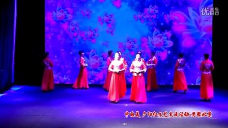 """""""中国美·夕阳红""""团聚首都文艺交流演出《色彩的碰撞》"""