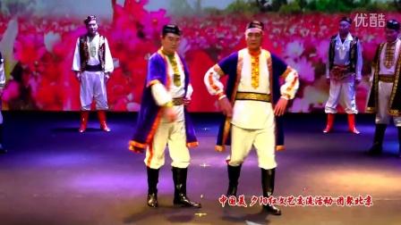 """""""中国美·夕阳红""""团聚首都文艺交流演出《永远的阿拉木汗》"""