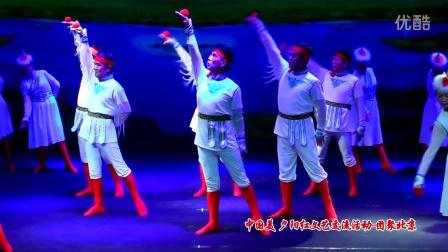 """""""中国美·夕阳红""""团聚首都文艺交流演出《向天歌》"""