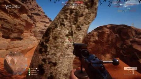 Battlefield 1 12.07.2016 - 毛瑟98风骚对狙