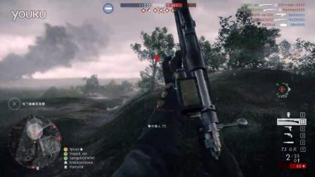 Battlefield 1 12.07.2016 - mars手枪3杀