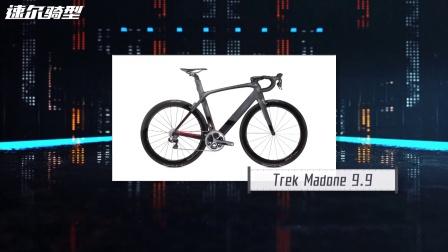 独一无二 顶级黑科技车架盘点 自行车装备