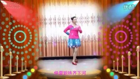 巴中玉儿广场舞《欢歌笑语飞过河》陆川叶青编舞