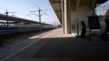 客车8362进汉中站SS7C0171