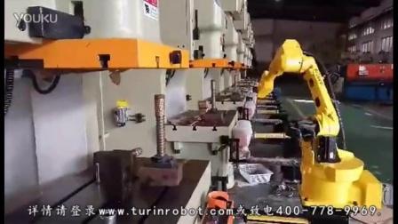 图灵机器人现场冲床上下料节拍测试