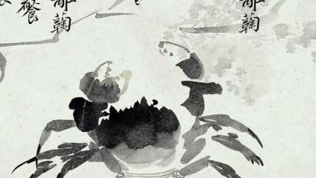 扬州漫观宣传小视频-蟹